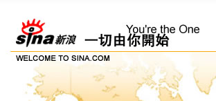 Google, Sina Sign Search And Ad Deal: China