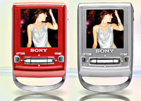 Sony China Announces CE-P MP3/FM Players