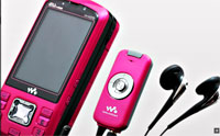 Japan Gets Sony Ericsson W42S 3G Walkman Phone