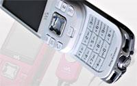 Japan Gets Sony Ericsson W42S 3G Walkman Phone
