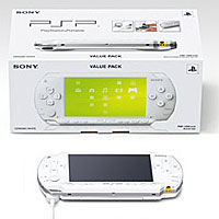 Sony Whips Out A White PSP