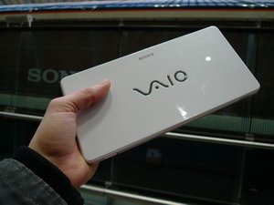 Sony Vaio P Review: Hands On With The Netbook/Lifestyle PCs