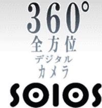 Suekage SOIOS Panoramic 55-Cam 360 Webcam