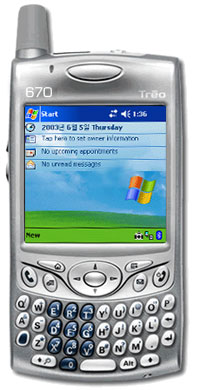 HTC To Build Windows-Based Palm Treo 670/700?