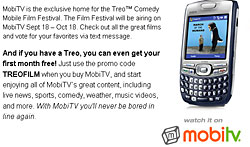 Treo Film Festival Wants Your Mobile Movies