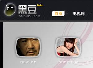 Tudou launches HD service