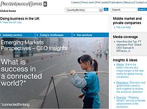 UK Online Advertising Second Biggest In Europe