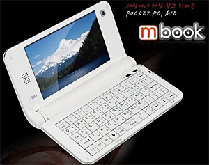 UMID MBook: Smallest Netbook Yet With 4.8 Inch Screen