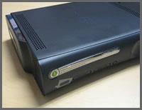 Xbox 360 Elite Announced